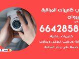 رقم فني كاميرات القيروان