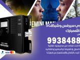 رقم مقوي شبكة 5g عبدالله مبارك
